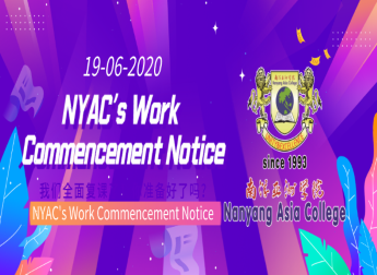 Nanyang Asia College's Work Commencement Notice
