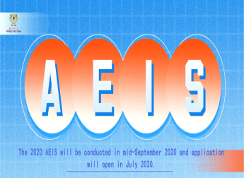 The 2020 AEIS will be conducted in mid-September 2020