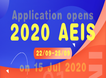 The 2020 AEIS will be conducted on 22, 23, 24 and 25 Sep 2020. Application opens on 15 Jul 2020.