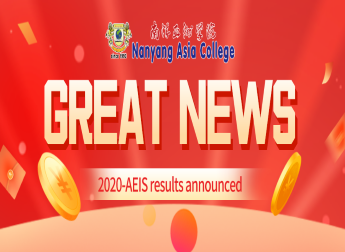 Nanyang Great News - 2020 AEIS results announced